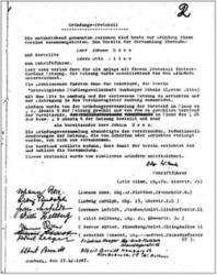 Документ о создании общества ГША
