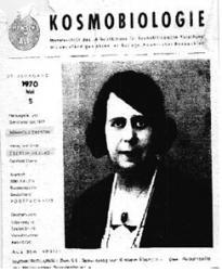 Журнал «Космобиология»