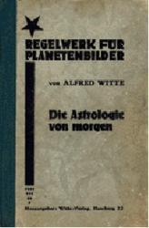 Свод правил гамбургской школы астрологии