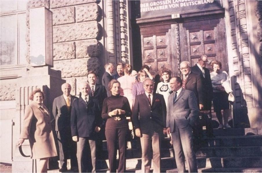 Участники конференции ГША 1971